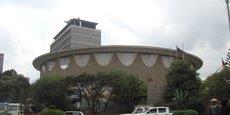 La Commercial Bank of Ethiopia a enregistré un total d'avoirs de 465,8 milliards birrs durant l'exercice 2016-17.