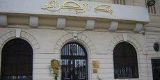 Le recours à «la planche à billets» opéré par la Banque centrale algérienne a été décidé après l'approbation du Parlement en septembre dernier.