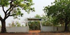 Les visites touristiques dans le parc de la Pendjari est ont été suspendues jusqu'au 8 octobre prochain, en raison de la montée exceptionnelle des eaux dans certains sites du parc et des risques d'enlisement.