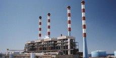 Le soutien de la BAD au secteur burkinabé de l'énergie arrive à point, puisque le parc de production thermique du pays fait face aujourd'hui à de nombreuses difficultés, notamment sa diversité et son vieillissement, avec des coûts de maintenance considérables.