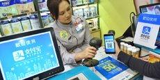 Le produit phare d'Ant Financial est Alipay, un service devenu multi-usages, du seul paiement électronique sur le web ou sur le mobile, au règlement en boutique physique.