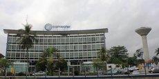 Le siège de Cameroon Water utilities à Douala, la société publique de gestion de l'eau potable au Cameroun.