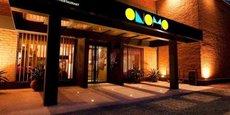 Positionnée sur le milieu de gamme, la chaîne d'hôtels Onomo est présente aujourd'hui dans plusieurs villes africaines.