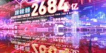 12 novembre, single's day, alibaba, fête des célibataires, chine, ventes, promotions, soldes