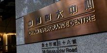 Chine: evergrande n'est pas trop gros pour faire faillite, avertit le global times