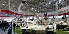 Photo d'illustration. Tank construit par Norinco, une entreprise publique chinoise qui exporte, entre autres, de l'armement.