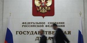 Moscou va surveiller l'activite de certains medias etrangers