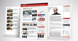 Bouton ADE Site web