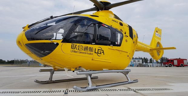 H135 Airbus Helicopters Chine Qingdao