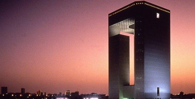 BID Banque islamique de développement