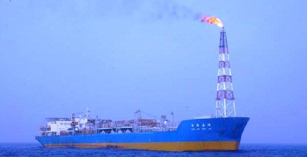 cnooc chine petrole gaz