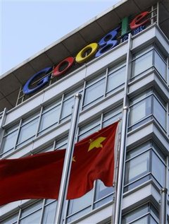 Siège de Google à Pékin.