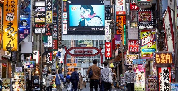 Coronavirus: le japon va decreter l'etat d'urgence pour tokyo et d'autres villes