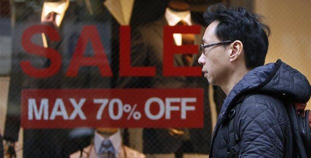 L'inflation à un pic de plus de 5 ans au Japon en décembre