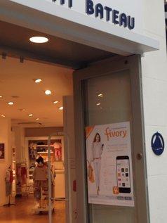 Petit Bateau, l'une des premières enseignes à adopter le système de paiement Fivory.