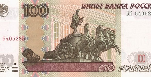 100 roubles