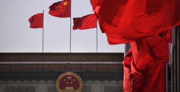 Mariages et enterrements privés de l'hymne national en Chine