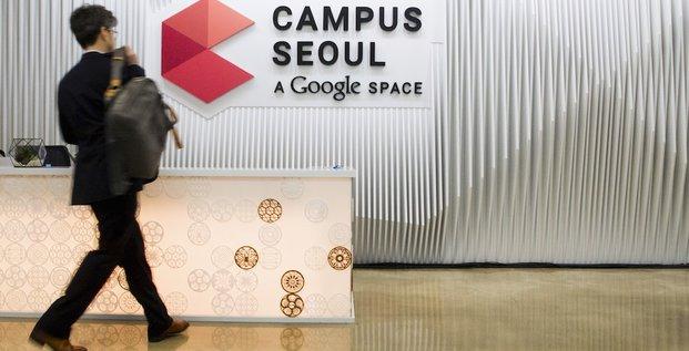 Google campus Séoul