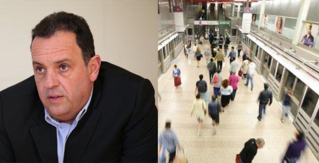 Metro, Emmanuel Auger