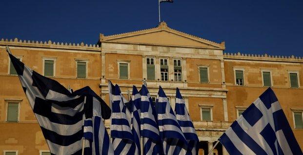 La grece demande des explications au fmi apres une fuite
