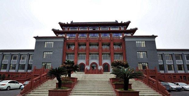 université de Sichuan