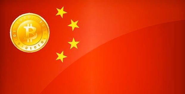 bitcoin chinois