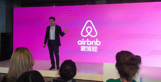 Airbnb, Chine, Tourisme, Brian Chesky, location
