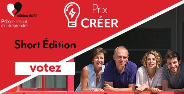 GP17-Vote-3-Short-Editions
