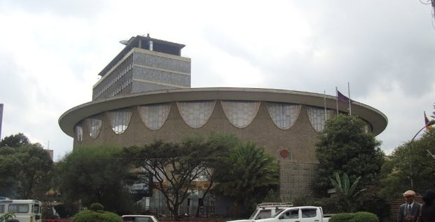 Commercial Bank Ethiopie