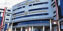 Gafi investissement egypte