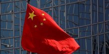 Mesures antidumping de la chine sur des importations de caoutchouc de l'ue