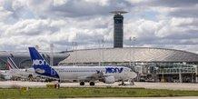 Joon, Airbus, A340, Air France CDG 2E, terminal, Roissy-Charles-de-Gaulle, aéroport, aérien, hub,