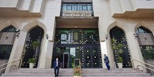 Banque centrale d'Egypte