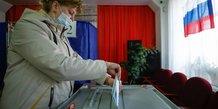 Elections legislatives en russie, le parti au pouvoir cherche une nouvelle majorite