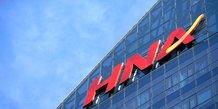 Les dirigeants du conglomerat hna arretes par la police chinoise