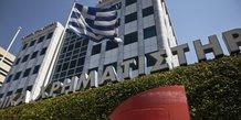 Bourse d'Athènes